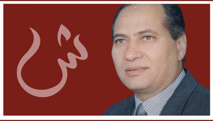 مؤتمر العمل العربي ..وإحباطات العمال