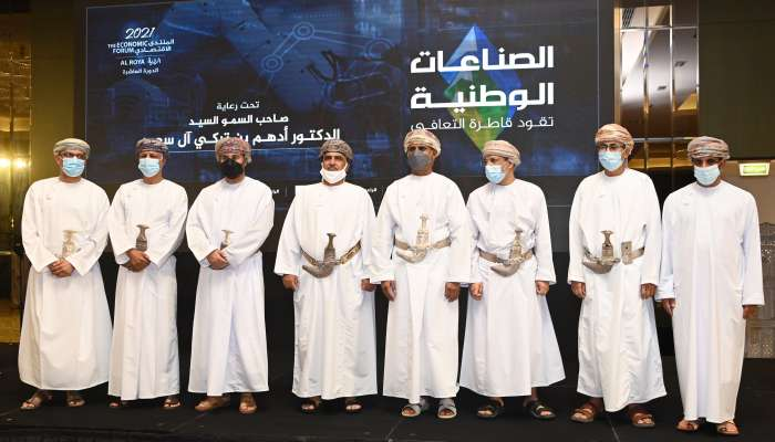 Vision Economic Forum launched in Oman
