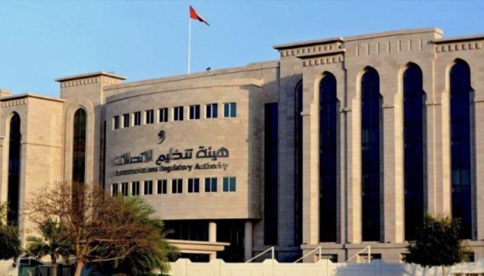 إطلاق أول مركز لبيع وصيانة أجهزة الاتصالات ضمن مبادرة 'هاتفي عماني'