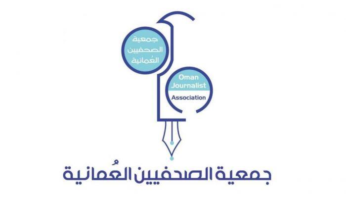 لمحبي التصوير.. جمعية الصحفيين تعلن عن إقامة مسابقة للتصوير