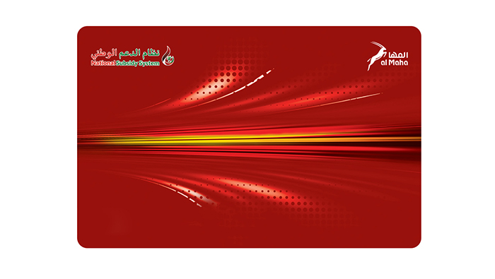 Al Maha launches new promotion for NSS Fuel Card