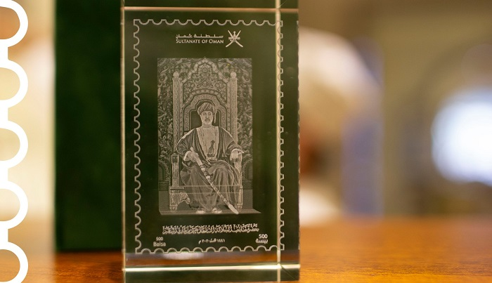 Crystal stamp of His Majesty inaugurated in Oman