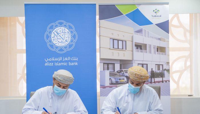 بنك العز الإسلامي يقدم عروض تمويلية خاصة للراغبين في شراء 'فلة' بمجمع أريج السكني