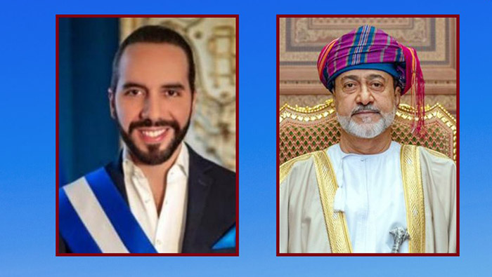 HM The Sultan greets President of Salvador