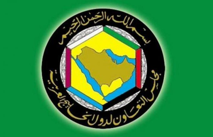 GCC countries' Ministerial Council holds 149th session