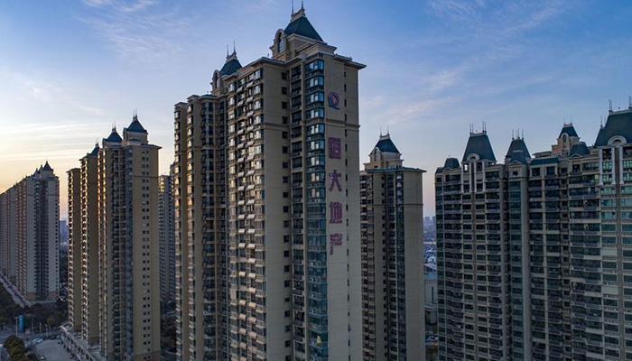 Why the Chinese property giant Evergrande is close to collapse
