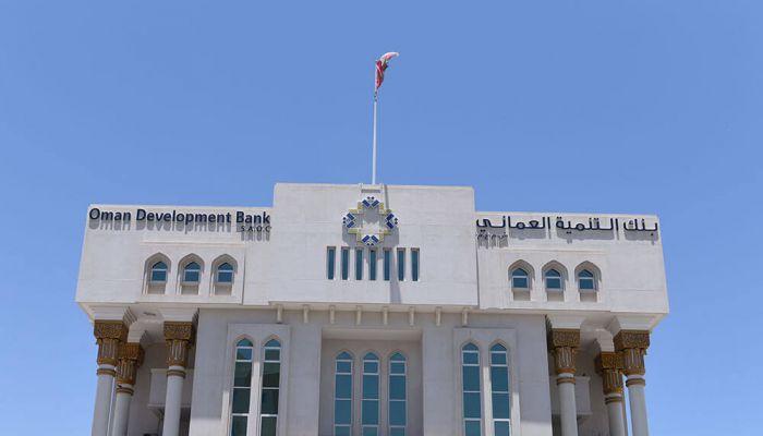 منح 3465 قرضًا من فرع بنك التنمية العماني بظفار