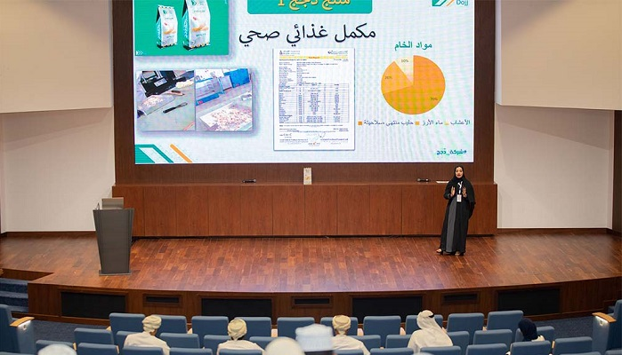 Sponsored by Zubair Corporation INJAZ, Oman to conduct closing ceremony of the 10th edition of the Student Company Programme and Competition