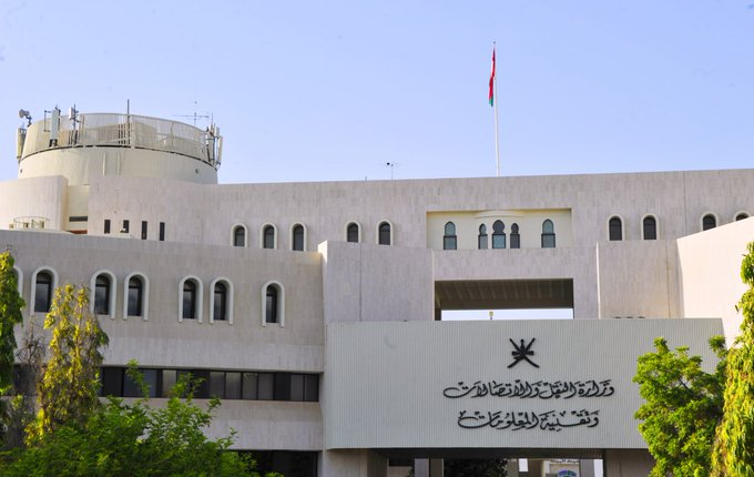 Accreditation programme for IT service providers starts in Oman