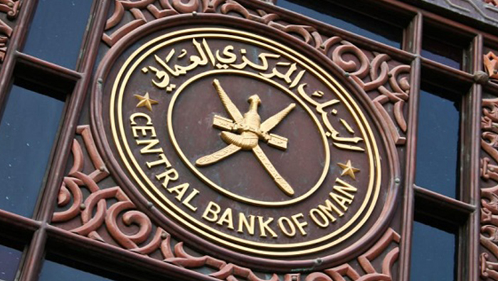 Central Bank of Oman faces technical glitch, repair underway