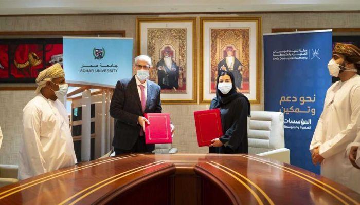 توقيع اتفاقية إنشاء حاضنة للصناعات التحويلية لرواد الأعمال بجامعة صُحار