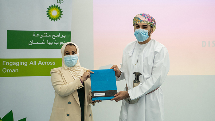BP Oman, Outward Bound Oman conclude programme to develop young Omani talent