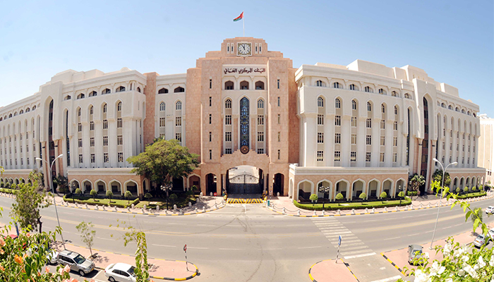 Central Bank of Oman's payment services resume after technical glitch
