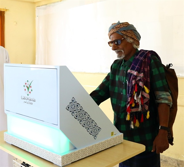 خطة حكومية: البكالوريوس شرطًا للترشح للشورى وتقليص الإجازة البرلمانية