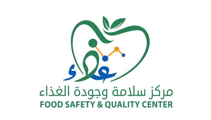 مركز سلامة وجودة الغذاء يطلق حسابه الرسمي على منصة تويتر