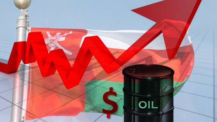 Oman oil price rises by 48 cents