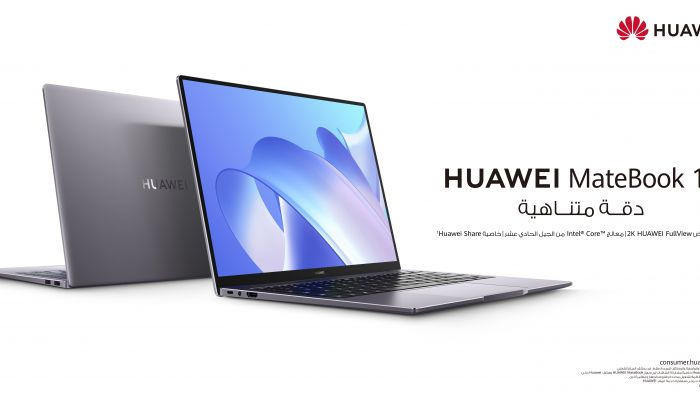 HUAWEI MateBook 14 الأنيق قريبا في عُمان