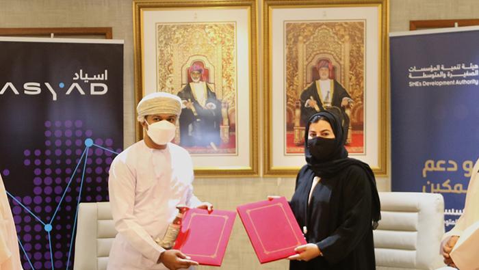 ASMED, Oman Drydock sign pact  to establish incubator for SMEs