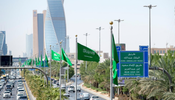 Saudi Arabia celebrates 91st National Day
