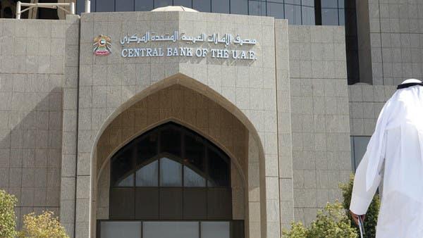 الإمارات المركزي: سنبدأ سحبًا تدريجيًا لبرنامج الدعم الاقتصادي