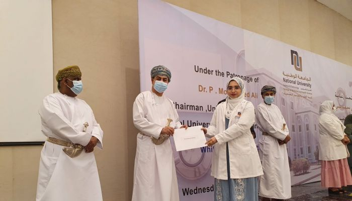 كلية الطب والعلوم الطبية بالجامعة الوطنية  تحتفل بإرتداء المعطف الأبيض