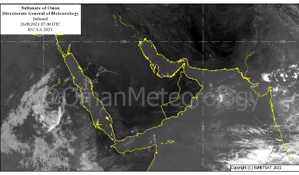 Tropical weather condition likely in Arabian Sea: CAA