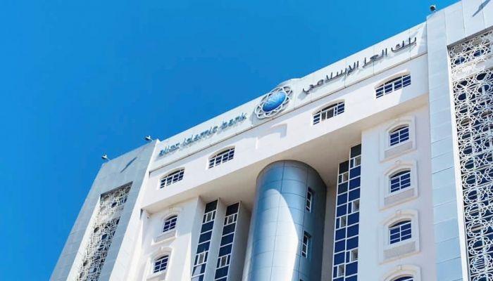 بنك العز الإسلامي يزف البشرى من حساب بشرى لـ 3 فائزين بمبلغ 75 ألف ريال