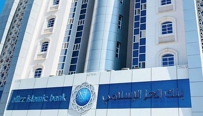 Alizz Islamic Bank brings joy to 3 winners in the Bushra Prize Savings Account monthly draw