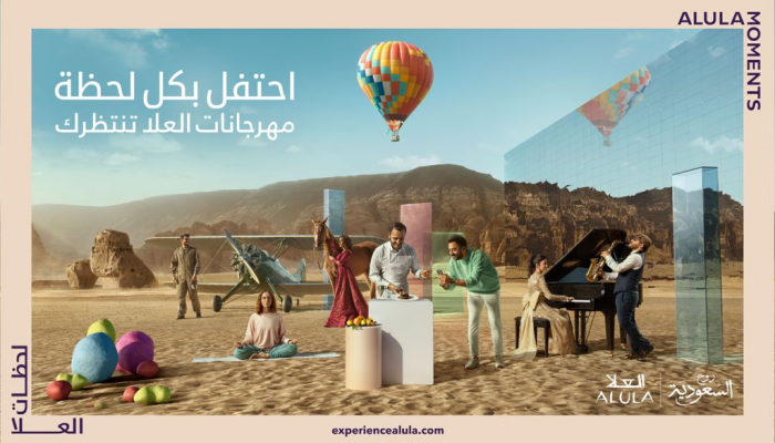 السعودية تعلن عودة تنظيم 4 من أهم المهرجانات التراثية والثقافية والفنية بمحافظة العُلا والبداية في ديسمبر