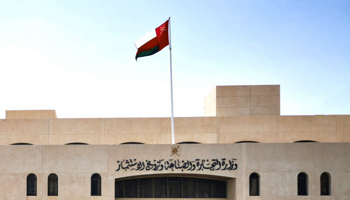 Details of 'Investor Residence' programme to be announced soon in Oman