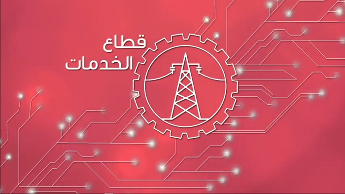 Tanweer successfully implements 1st phase of Smart Meters
