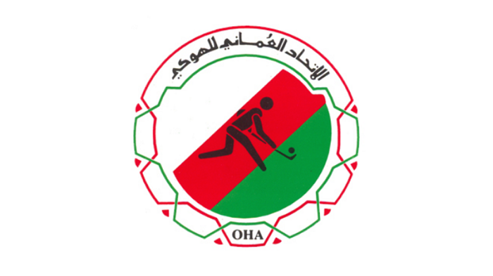 His Majesty's Hockey Cup 2021 schedule announced in Oman