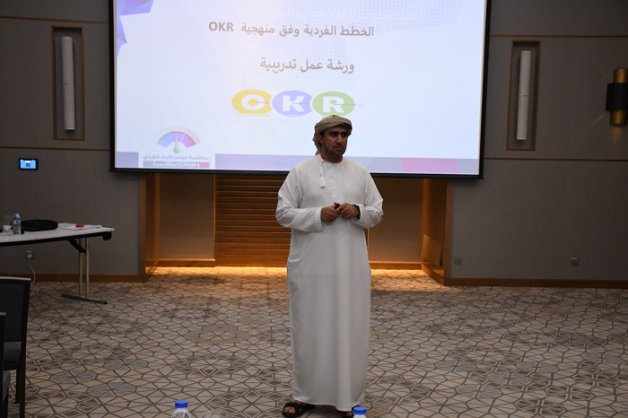 Performance measurement training for employees of Ministry of Education