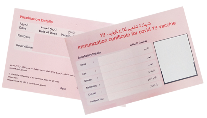 Surge in demand for COVID-19 vaccination cards in Oman