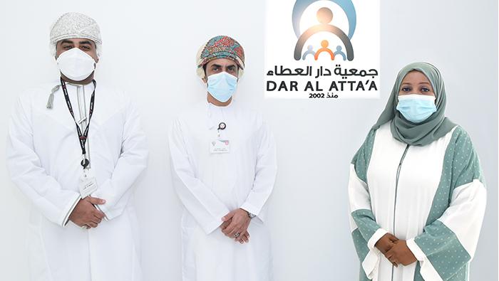 Bank Muscat strengthens its partnership with Dar Al Atta'a