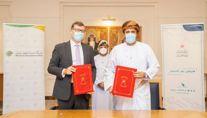 Pact signed to provide training for Omanis in energy, minerals sector