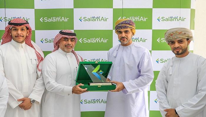SalamAir opens new offices in Riyadh, Dammam