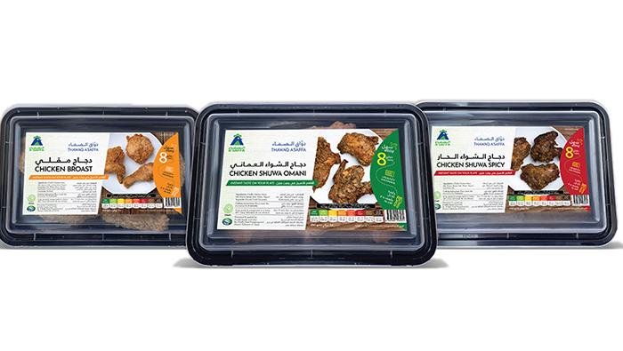 A'Saffa Foods launches Thawaq A'Saffa