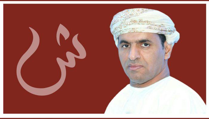 ملحمة عمان الكبرى