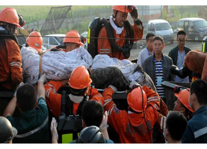 انهيار منجم فحم بالصين يودي بحياة 4 أشخاص