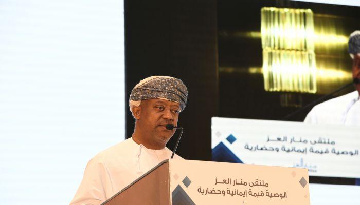بنك العز الإسلامي يعلن إطلاق 'منار العز' لبث الوعي المعرفي بالاقتصاد الإسلامي