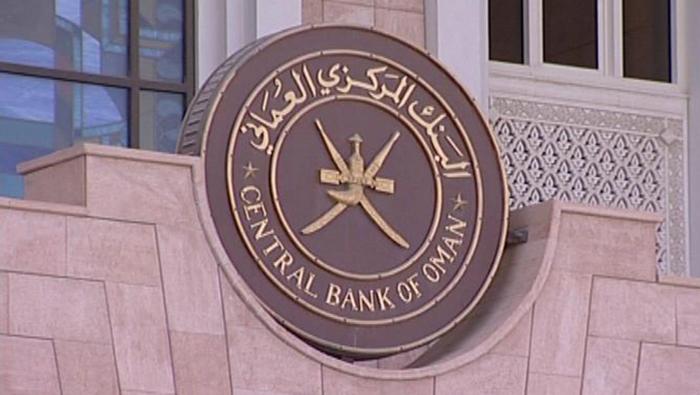 CBO issues treasury bills worth OMR287 million