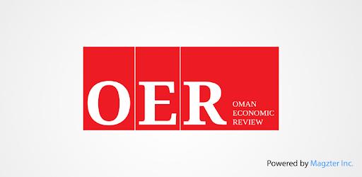 غدًا.. مؤتمر التصنيع 2021 يناقش فرص تعافي القطاع الصناعي من تداعيات كوفيد19