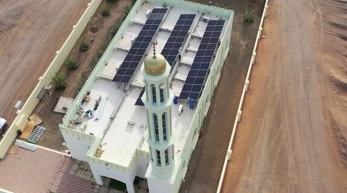 Bidiyah mosque goes green with solar power panels