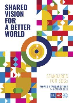 'التجارة' تحتفل  باليوم العالمي للمواصفات غدا