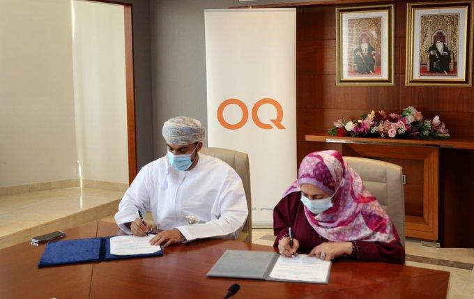 التعليم العالي توقع اتفاقية مع 'أوكيو'