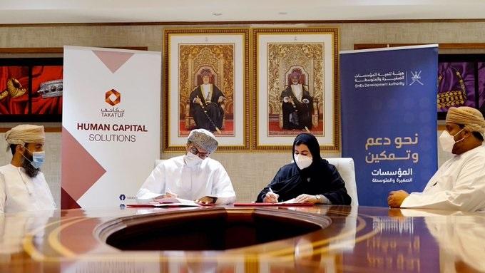 اتفاقية تعاون لتقديم الدعم الفني والتنظيمي لعدد من المؤسسات الصغيرة والمتوسطة