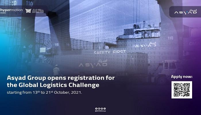 Asyad Group announces global logistics challenge