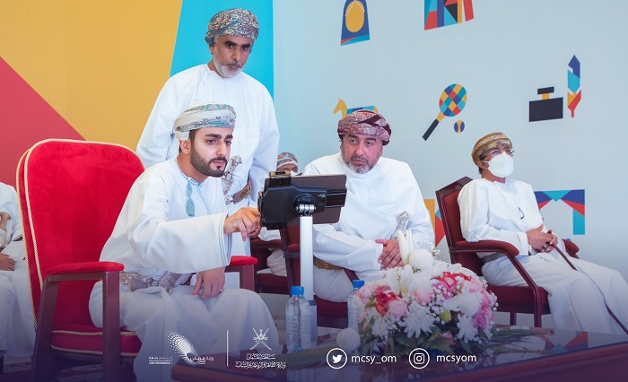 HH Sayyid Theyazin launches smart portal