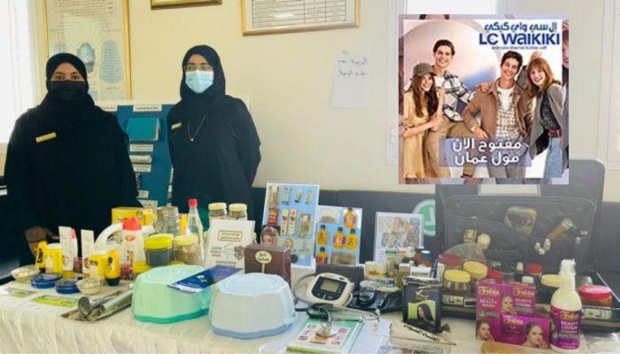 حماية المستهلك تشارك في اليوم العالمي لسلامة المرضى